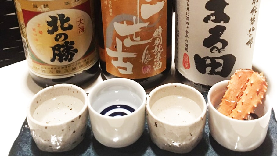Sake Tasting at a Sushi Bar